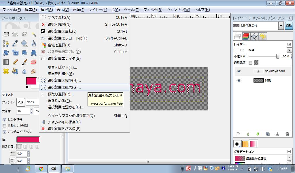 スクリーンショット 2014-01-30 19.55.01