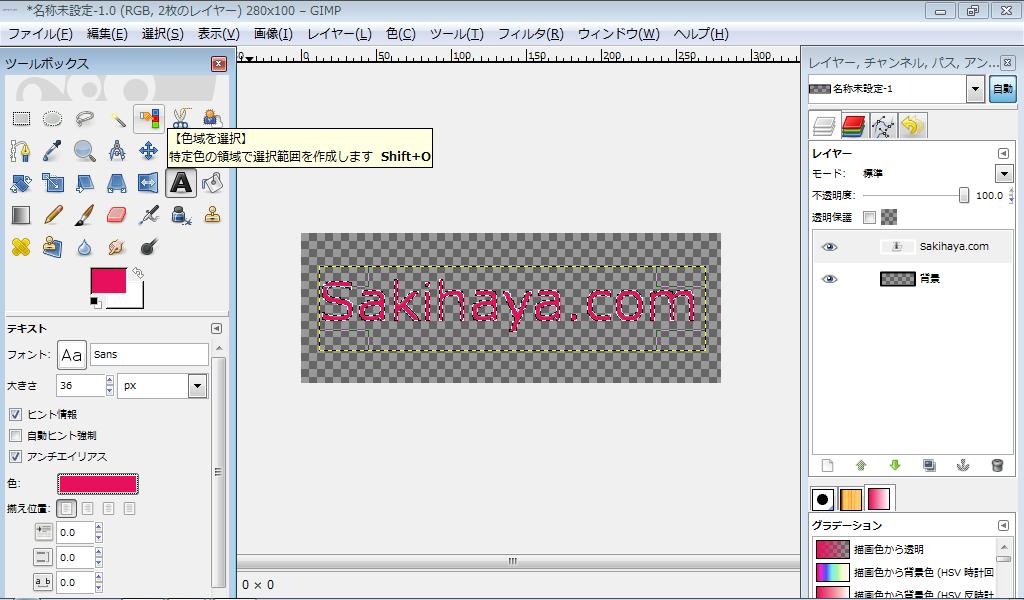 スクリーンショット 2014-01-30 19.54.51