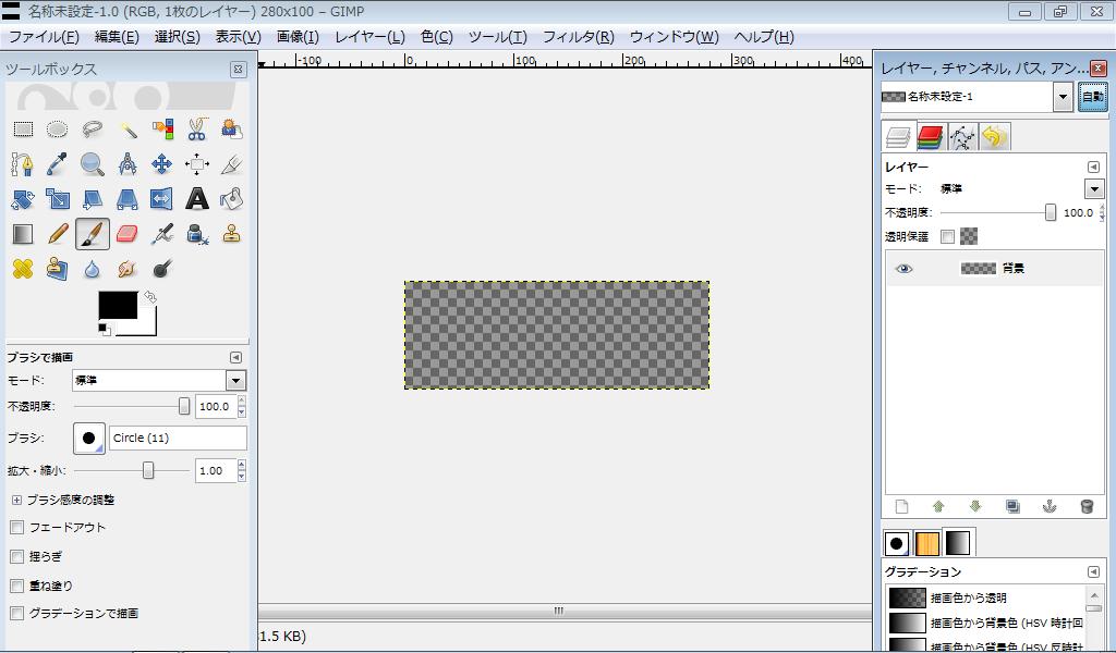 スクリーンショット 2014-01-30 19.41.39