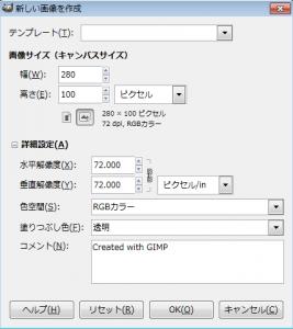 スクリーンショット 2014-01-30 19.36.06