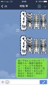2014-09-13 21.51.01