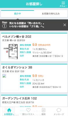 スクリーンショット 2016-01-17 08.36.43
